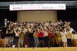 清泉女子大学地球市民学科の学生が品川区との連携授業の最終報告会を実施 -- 京急沿線で地域の「お宝再発見」