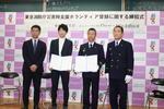 ボランティアサークルCloverと国分寺消防署が災害時支援ボランティアの協定を締結 -- 東京経済大学
