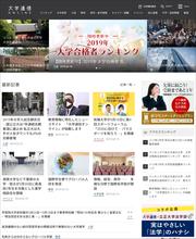 univ-online-com_.png