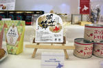 酪農学園大学とのりとも朝倉商店が共同開発した「ホタテ節」が商品化へ -- 新規開発商品発表会で食と健康学類の学生がプレゼン