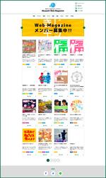学生による武蔵大学の魅力発信 -- Webマガジン「きじキジ」
