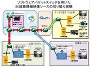 神奈川工科画像2.jpg