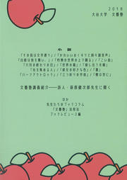 萌芽(裏表紙).jpg