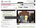神田外語大学が東京外国語大学との共同開発による動画付き無料ウェブ教材「インド英語会話モジュール」を公開