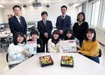 酪農学園大学の学生が産学連携で宅配弁当を開発 -- 北海道初の「smart meal(健康な食事・食環境)」認証を取得し、3月4日から注文開始