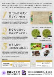 ブランディング事業紹介資料②.jpg