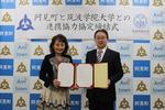 筑波学院大学、阿見町と連携し文化資源を発掘