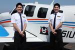 熊本の崇城大学から国内初! 双子の大学生がANA・JALに同時内定~震源地近くの空港キャンパスで震災乗り越え、パイロットの夢を叶える