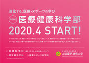 OECU_iryo_B3_1_1207_2OL.jpg