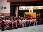 崇城大学が3月20日に「第49回卒業式」および「第36回大学院修了式」を挙行