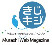 logo_kijikiji.png