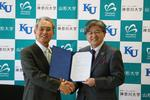 神奈川大学と山形大学が包括的連携協定を締結!