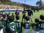 目指せ!ワールドカップ日本代表選手!!元日本代表選手が指導する「京都産業大学ラグビー祭」開催