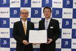 獨協大学が北海道と就職協定を締結 -- 学生のUIJターン就職を支援