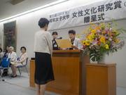 昭和女子大学0529_3.jpg
