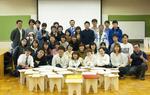 大阪成蹊大学の芸術学部が行う 「日本・台湾 文化交流プログラム」 が、「beyond2020プログラム」 に認証されました