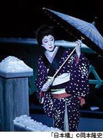 松竹との共催による相模女子大学メディアトークExtra『泉鏡花の小説世界の広がり~挿絵・日本画・演劇とシネマ歌舞伎~』を開催します
