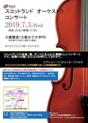 20190703_concert.jpg