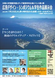 bunkyo_event.jpg