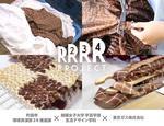 相模女子大学生活デザイン学科の学生が、町田市環境資源部3R推進課との協働研究「4R PROJECT」の研究発表を行います