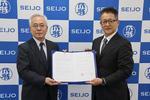 成城大学と横浜女学院中学校高等学校との高大連携に関する協定を締結