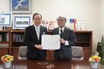 青山学院大学と長崎県佐世保市が包括連携協定を締結