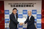 北海道銀行との包括連携協定の締結について