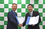 共栄大学とJR東海ツアーズが産学連携に関する協定を締結