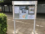 190731_keijiban.jpg