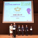 芝浦工業大学が日本留学AWARDS大賞! ~「日本語学校の教職員が選ぶ留学生に勧めたい進学先」として「教育内容」、「学校設備」、「学生の満足度」に高い評価~