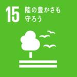「衰退する丹沢の森:原因解明とこれから」開催のお知らせ -- 豪雨による土砂災害や自然災害から命を守るためにも --