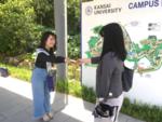 ◆ 関西大学が「秋季マナーアップキャンペーン」を実施。学生が啓発動画を制作!官学連携・学生&教職協働によるモラルの醸成 ◆