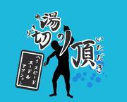 0903神奈川工科3.jpg