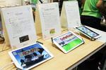 大阪電気通信大学 -- デジタルゲーム学科・ゲーム&メディア学科が「京都国際マンガ・アニメフェア2019」に出展