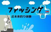 0903神奈川工科4.jpg
