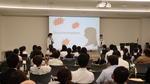 崇城大学が9月28日に「SOJO English Challenge 2019」を開催 -- 九州各地から16チームが参加、高校生が英語でプレゼン