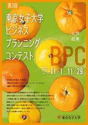 19empowerment_bpc_flyer_p001.jpg