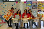 清泉女子大学が11月2・3日に「第60回清泉祭」を開催 -- オープンキャンパスも同日開催