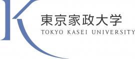 東京家政大学