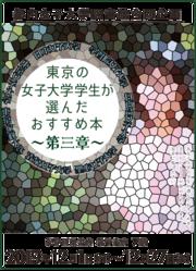 2019合同ポスター2109.11.20.png