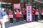 徳島文理大学の学生らが首里城火災復興支援のための募金を学内外で実施 -- 沖縄県出身者272名が在学中