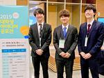 拓殖大学 商学部学生が韓国で開催された「学生アイデアコンテスト2019」で韓国保険新聞社長賞を受賞
