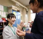 141校の小・中学校などで334名の学生が活動 -- 2019年度明星大学教職インターンシップ活動報告会を開催 --