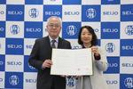 成城大学と神奈川県立岸根高等学校との高大連携に関する協定を締結