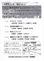 長野県立画像.jpg