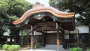 旧久邇宮邸本館玄関車寄.jpg
