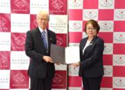 聖心女子大学 日本赤十字看護大学 協定締結式.jpg.png