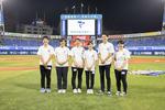 帝京平成大学が横浜DeNAベイスターズのホームゲームで冠試合「帝京平成大学デー」を実施 -- 2020年シーズンは8月29・30日を予定