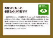 ◎読札 き_ページ_07.jpg