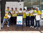 拓殖大学 ラグビーワールドカップでの通訳ボランティア活動について岩手県知事より感謝状が贈呈
